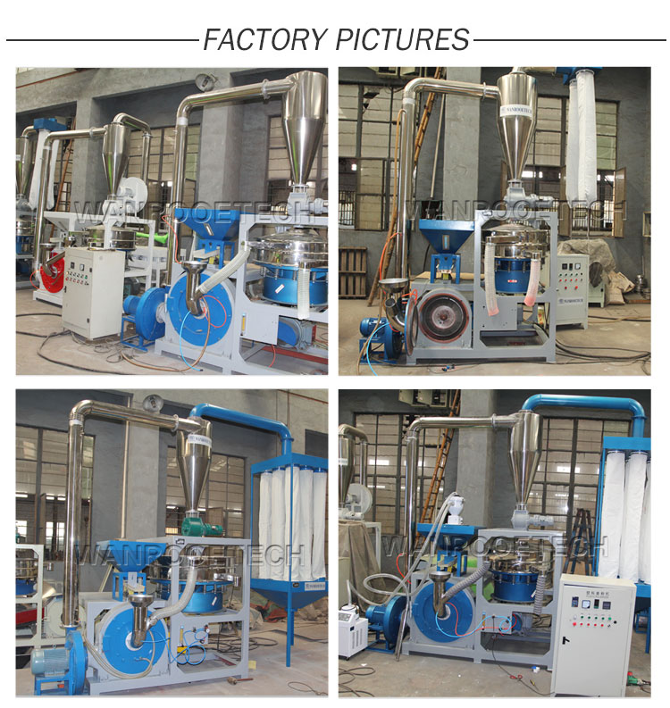 PVC、PS、PET、PBT、PA Plastic Pulverizer Machine